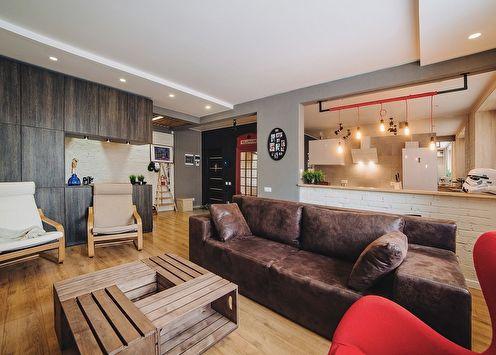 Loft 40x40: Appartement pour jeune couple, 70 m2