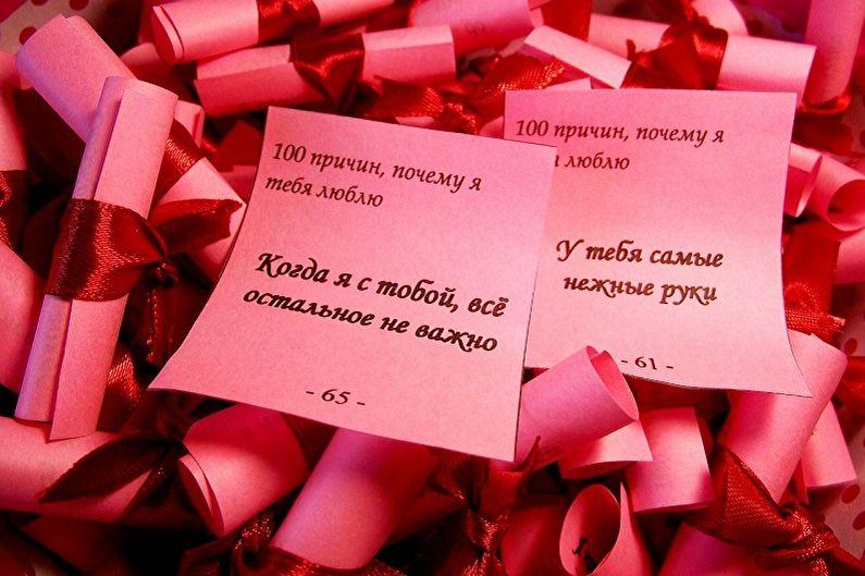 Cadeau de bricolage pour le 14 février - Cadeau de remerciement