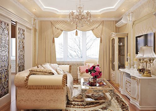 Design d'appartement de style classique (85 photos)