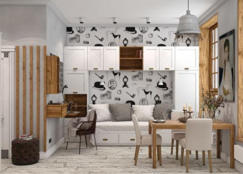 Passé et avenir: Appartement de 25 m²